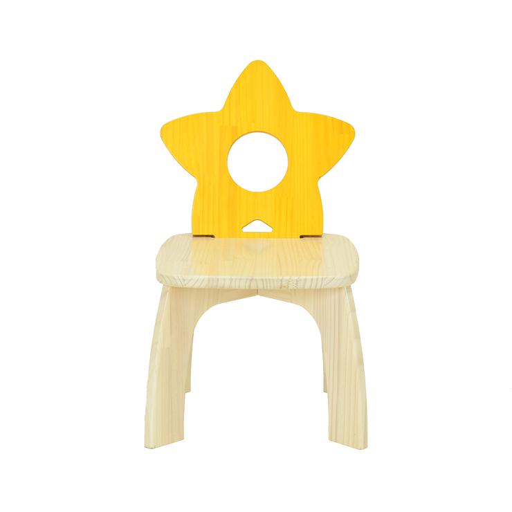 子供用椅子(スター)-1