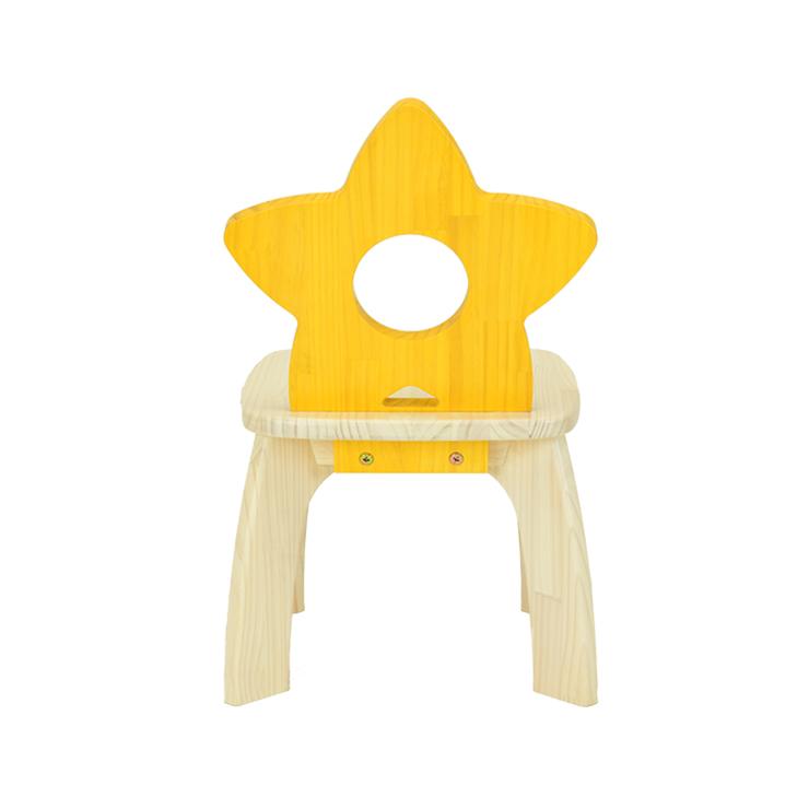 子供用椅子(スター)-3