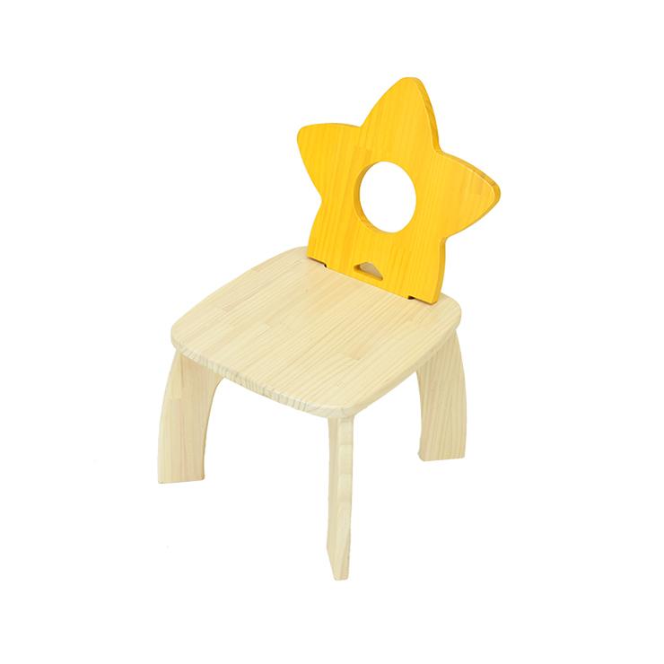 子供用椅子(スター)-4