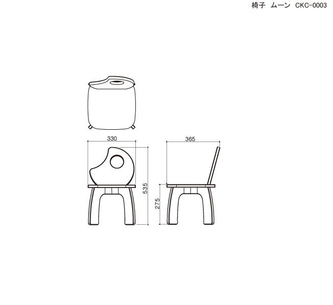 子供用椅子(ムーン)の図面です。