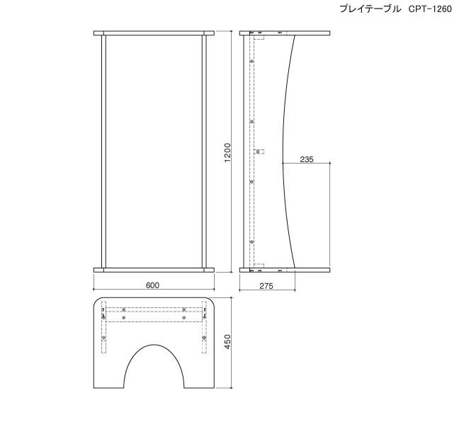 プレイテーブル(長方形/大)の図面です。