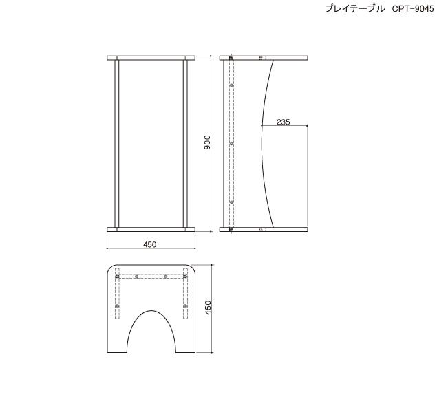プレイテーブル(長方形/小)の図面です。