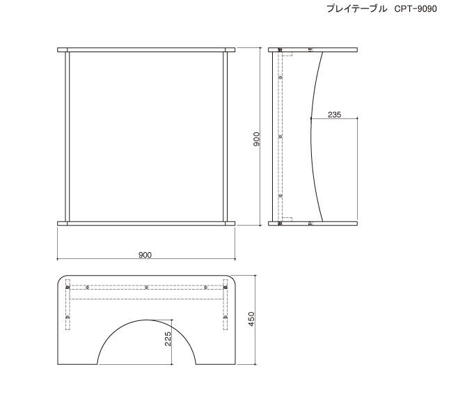 プレイテーブル(四角/小)の図面です。