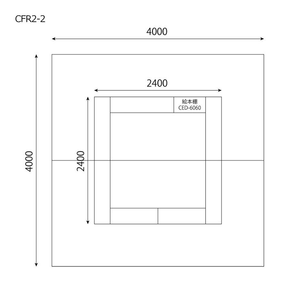 キッズコーナーセット<br>W600絵本棚付の図面です。
