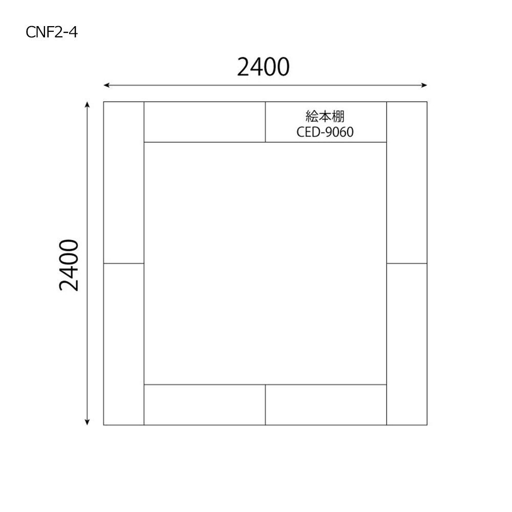 キッズコーナーセット<br>W900絵本棚付の図面です。