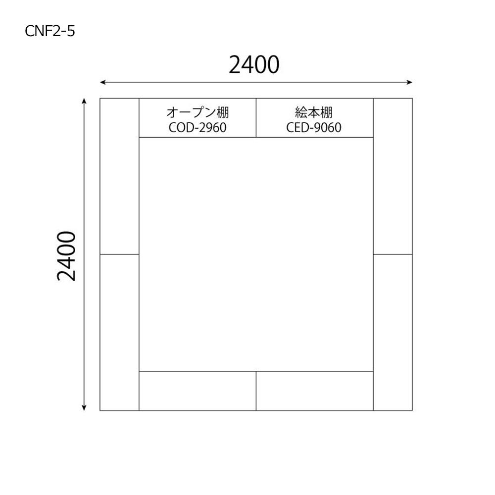 キッズコーナーセット<br>W900絵本棚、オープン棚付の図面です。