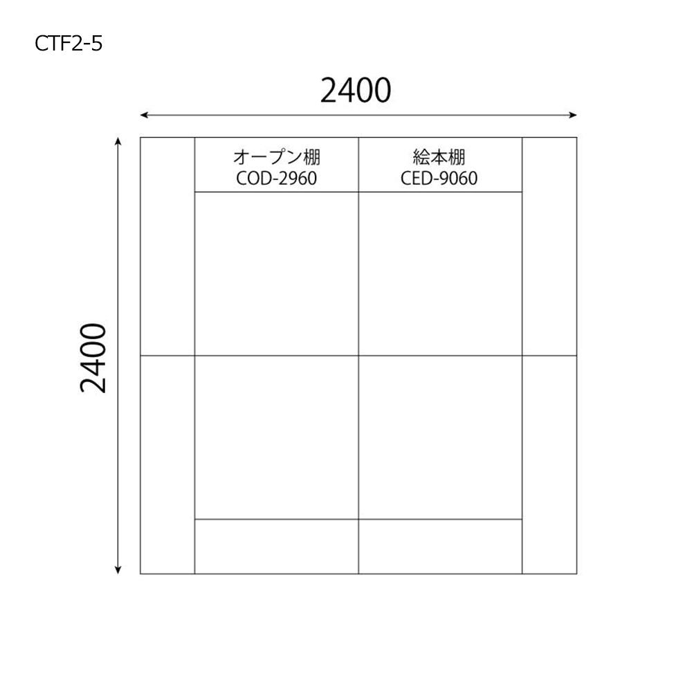 キッズコーナーセット<br>W900絵本棚・オープン棚付の図面です。