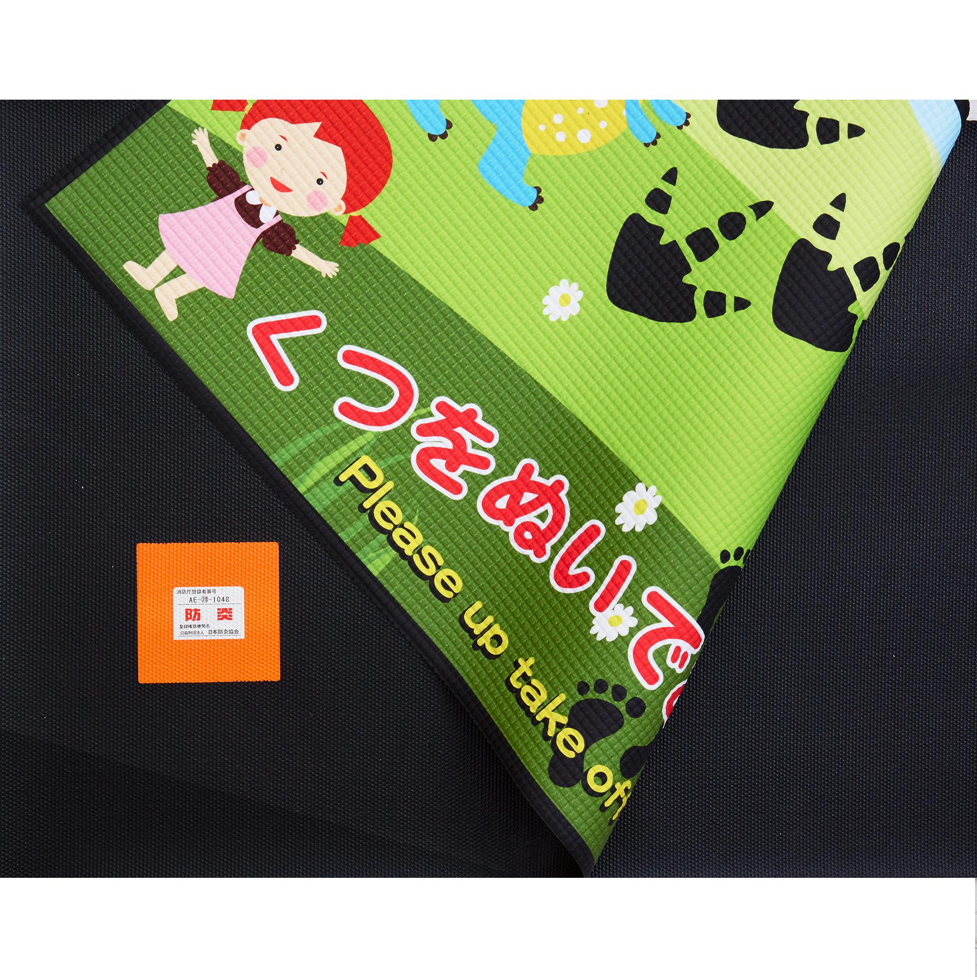 キッズコーナー入口用 レインボー(ラバーマット)-3