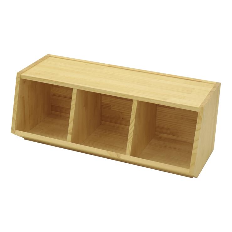 スタック木製棚(3分割タイプ)