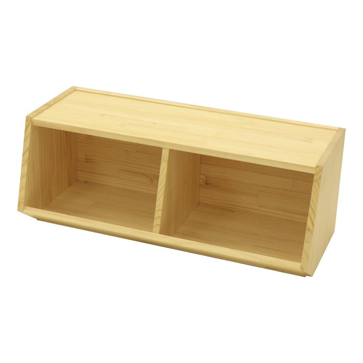 スタック木製棚(2分割タイプ)