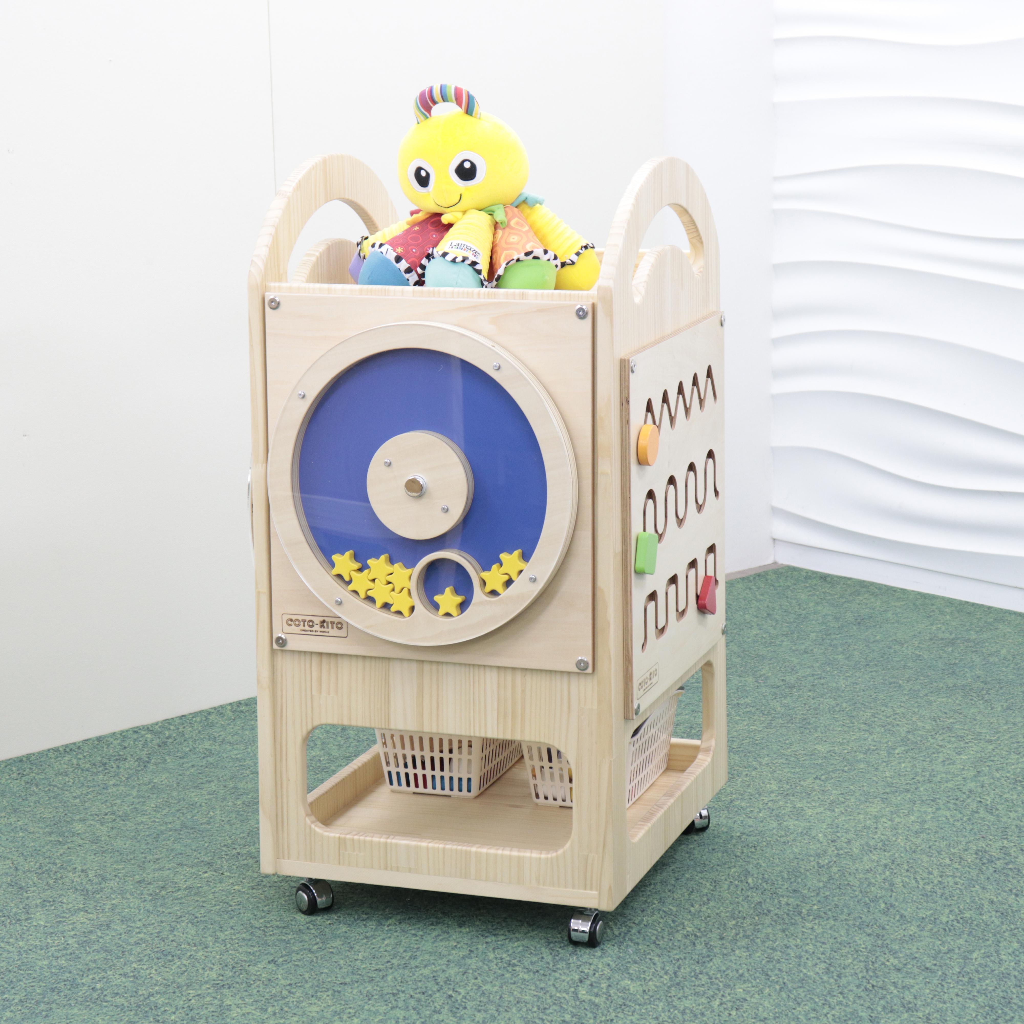 玩具ワゴン(小)-6