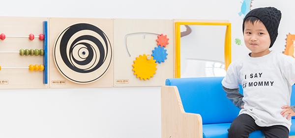Wall hanging toy 壁掛け玩具